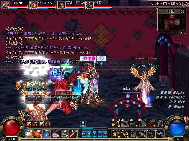 ScreenShot1020_200401093.jpg