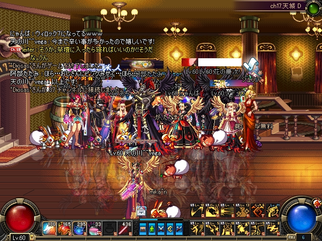 ScreenShot1020_225935875.jpg