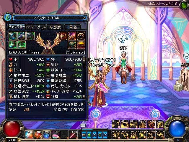ScreenShot1020_234915656.jpg