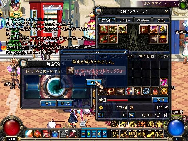 ScreenShot1021_073924187.jpg