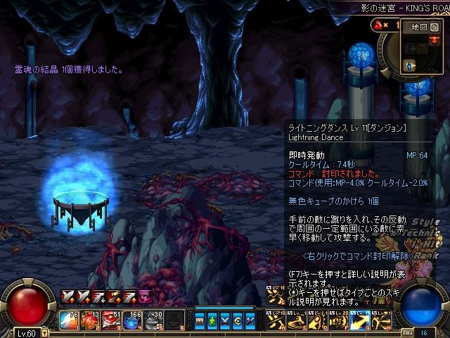 ScreenShot1023_105830250.jpg