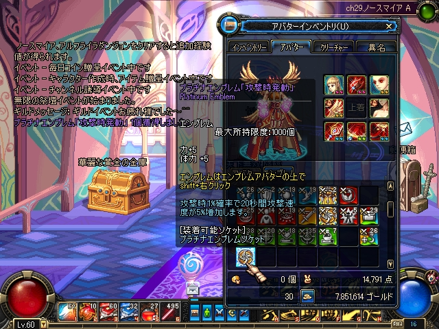 ScreenShot1025_024133109.jpg