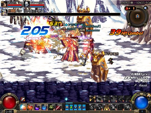 ScreenShot1030_013930453.jpg
