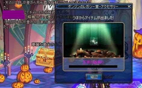 ScreenShot1031_023940485.jpg