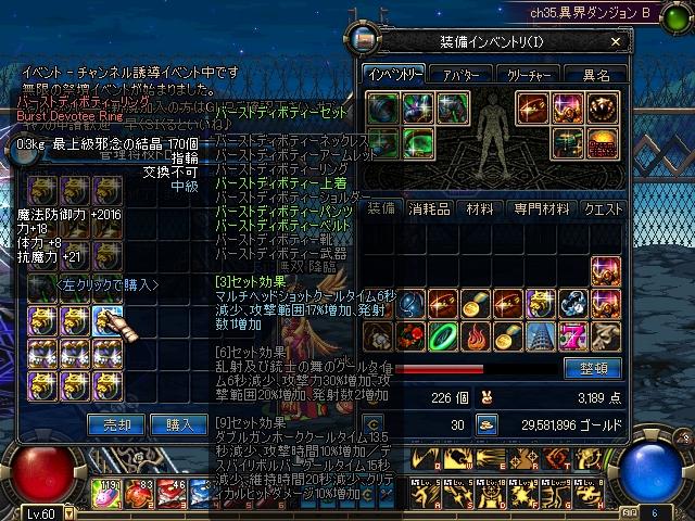 ScreenShot1105_065610765.jpg