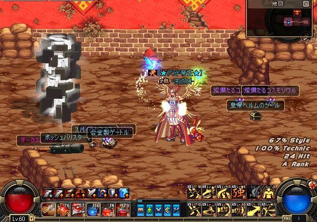 ScreenShot1106_032918031.jpg