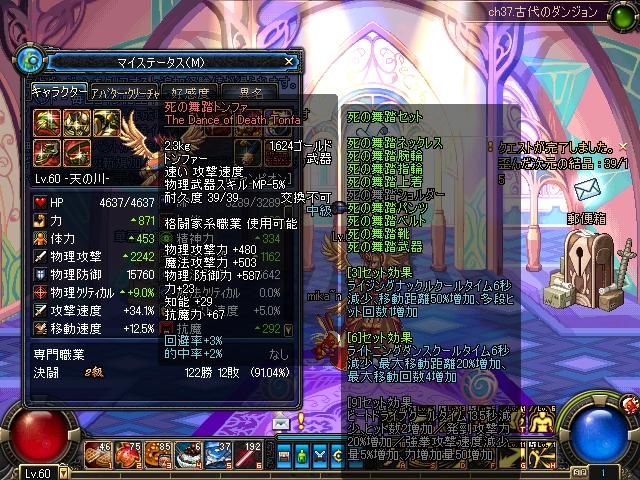 ScreenShot1110_093406468.jpg