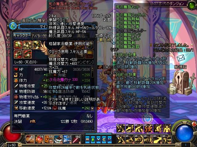 ScreenShot1110_093443000.jpg