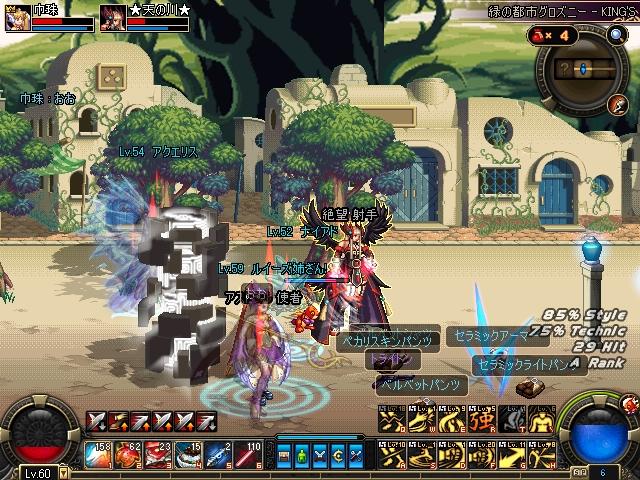 ScreenShot1111_032146203.jpg