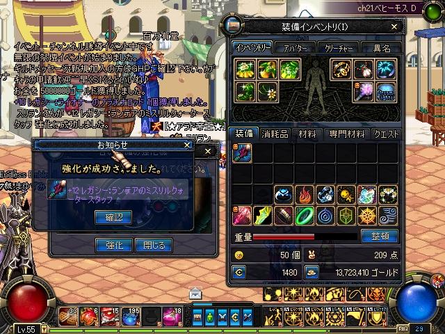 ScreenShot1111_044257515.jpg