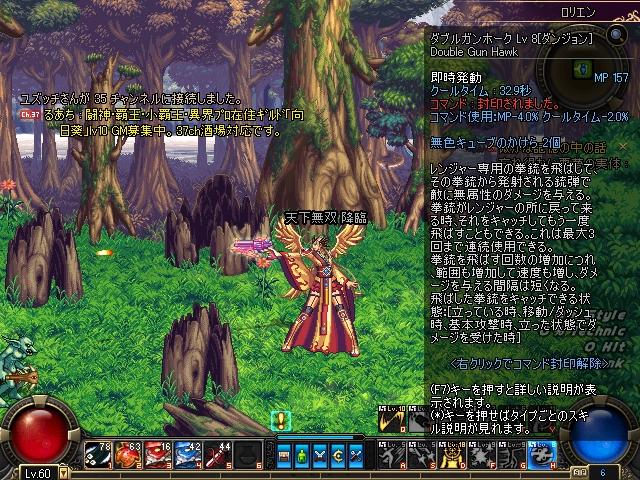 ScreenShot1112_204540890.jpg