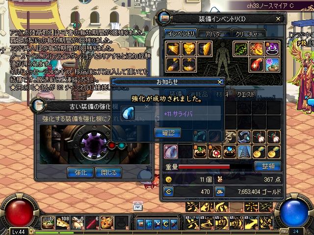 ScreenShot1228_215453125.jpg