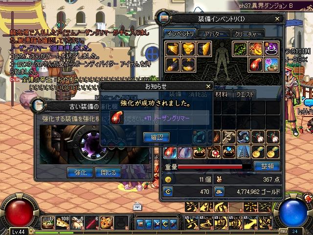 ScreenShot1229_031035515.jpg