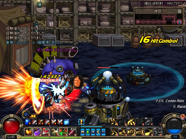 ScreenShot2010_1127_203933953.jpg