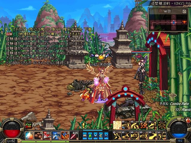 ScreenShot2010_1128_212839656.jpg