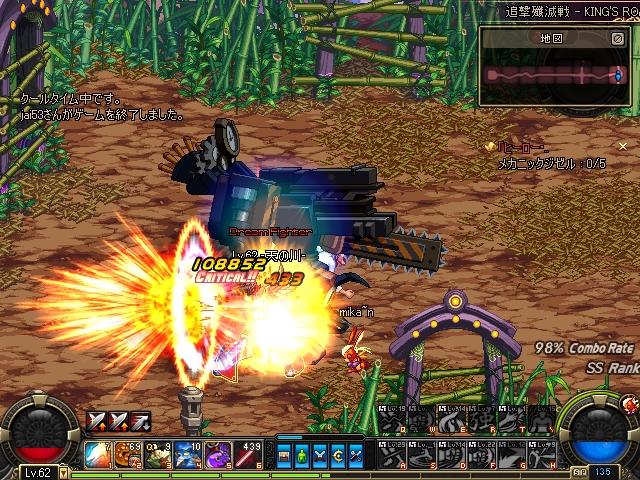 ScreenShot2010_1129_015803671.jpg