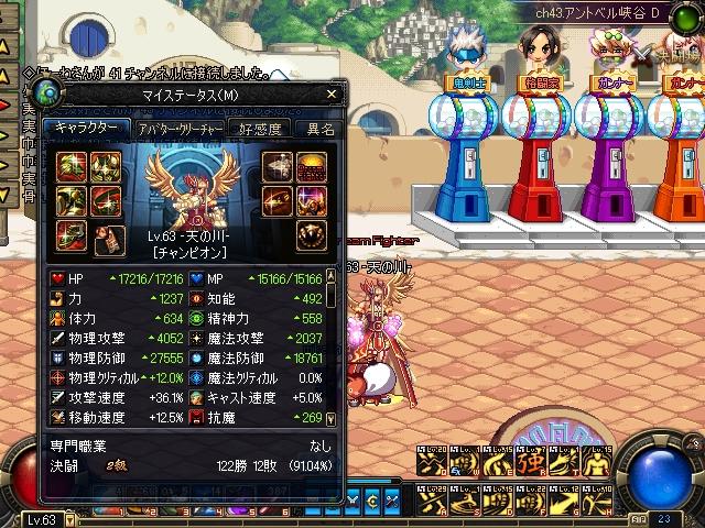 ScreenShot2010_1129_062431843.jpg