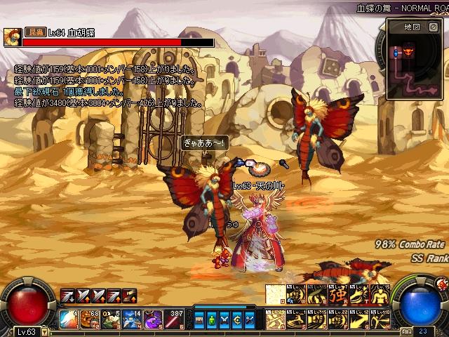 ScreenShot2010_1129_082831703.jpg