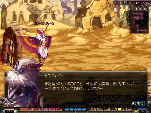 ScreenShot2010_1129_083102203.jpg