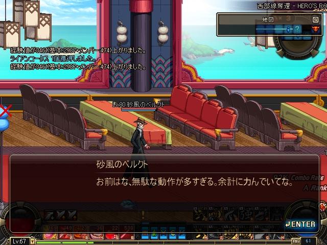 ScreenShot2010_1206_052820500.jpg