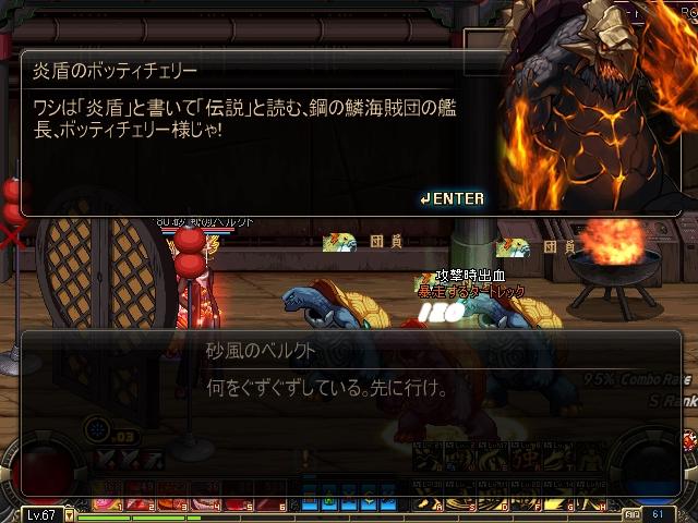 ScreenShot2010_1206_053033546.jpg