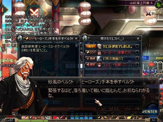ScreenShot2010_1206_053228062.jpg