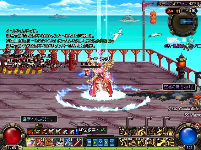 ScreenShot2010_1206_114836546.jpg