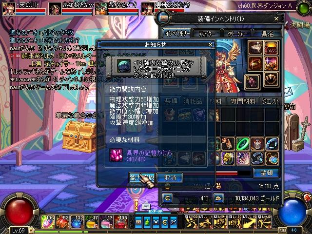 ScreenShot2010_1211_094705328.jpg