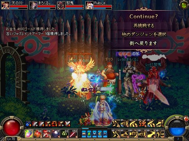 ScreenShot2010_1218_222647187.jpg