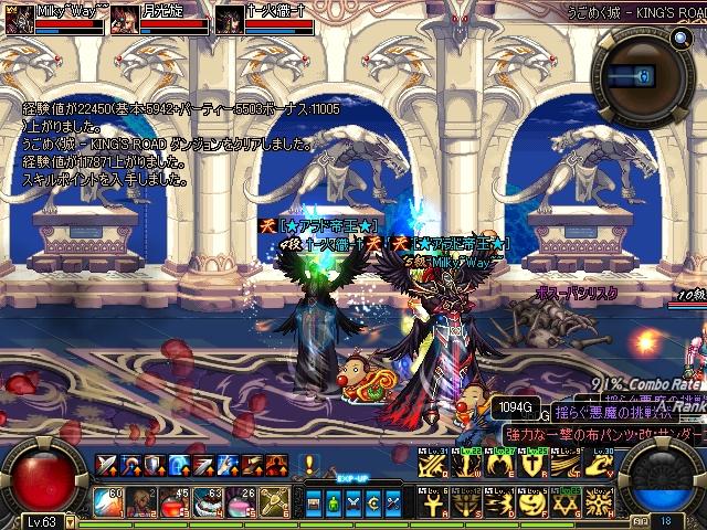 ScreenShot2010_1219_011359328.jpg