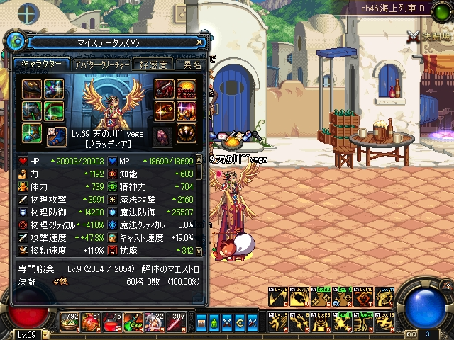 ScreenShot2011_0110_045642250.jpg