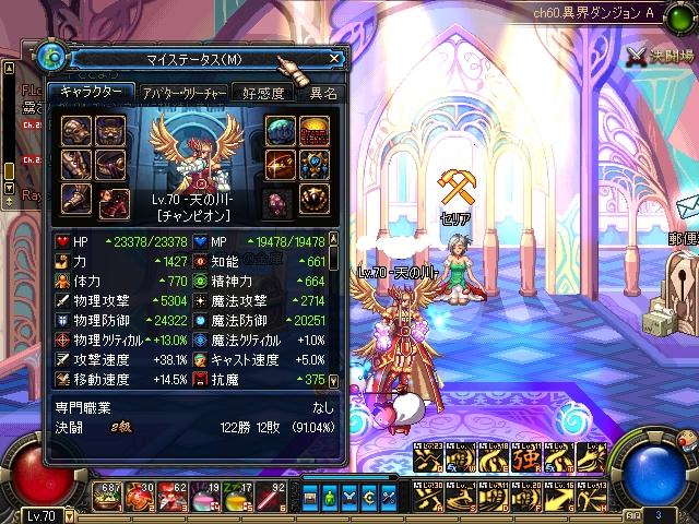 ScreenShot2011_0110_143953359.jpg