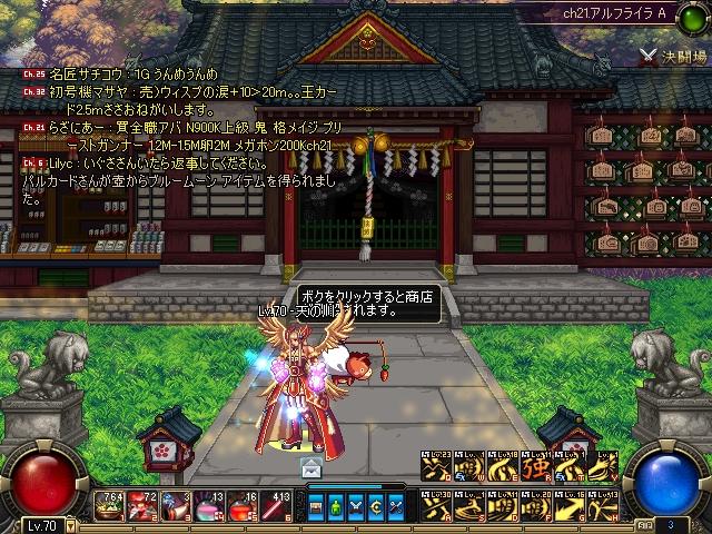 ScreenShot2011_0123_193213234.jpg
