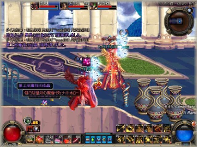 ScreenShot2011_0126_212232623.jpg