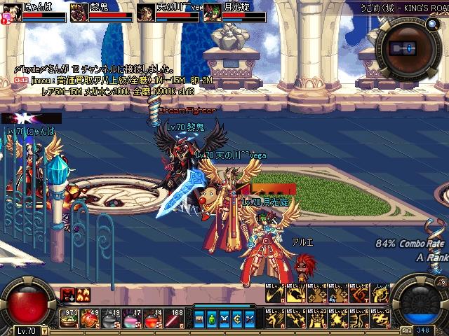 ScreenShot2011_0126_214337717.jpg