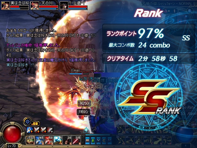 ScreenShot2011_0128_143955562.jpg