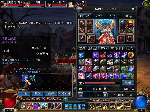 ScreenShot2011_0128_151728156.jpg
