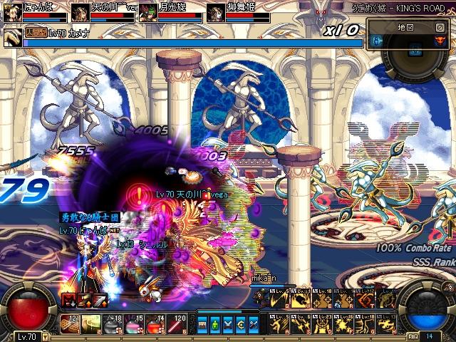 ScreenShot2011_0128_214841828.jpg