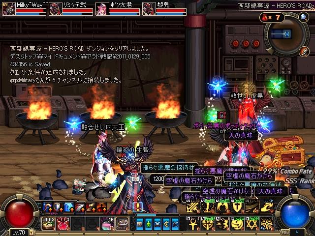 ScreenShot2011_0129_005435796.jpg
