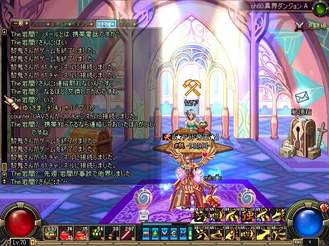ScreenShot2011_0208_215229812.jpg