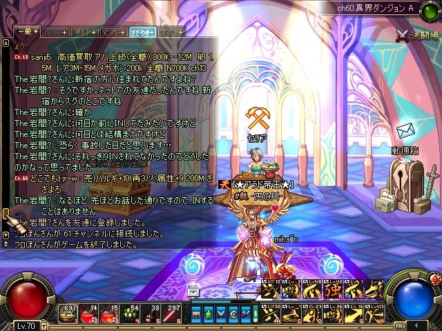 ScreenShot2011_0208_220032828.jpg