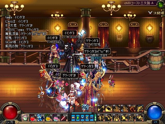 ScreenShot2011_0219_210527437.jpg