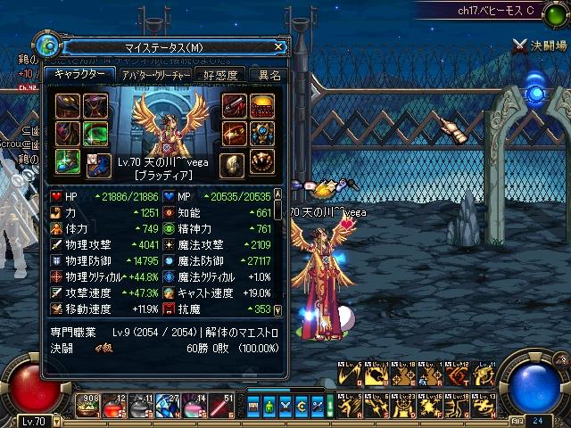 ScreenShot2011_0220_015405562.jpg