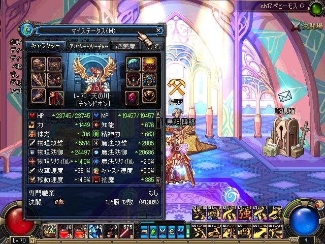ScreenShot2011_0220_022951750.jpg