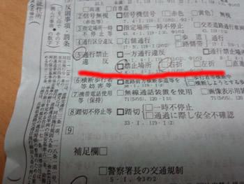 2013-03_23_01.jpg