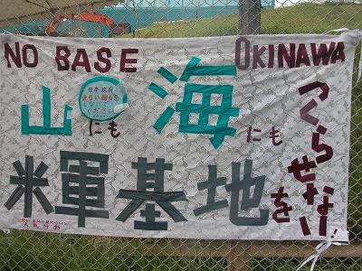 105_20100711185255.jpg