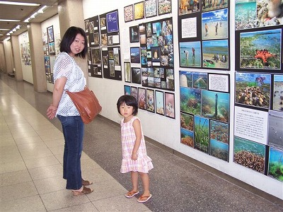 COP10沖縄文化写真 001