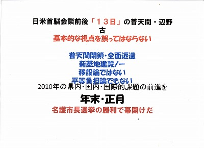 IMG_0002_20100724174802.jpg