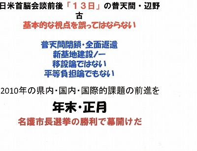 IMG_0004_20100727164711.jpg