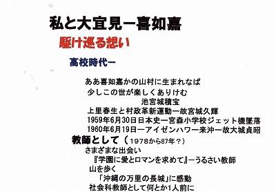 IMG_20100129203309.jpg